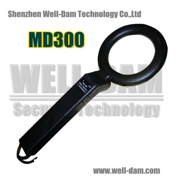 MD300 Hand-held Metal Detector
